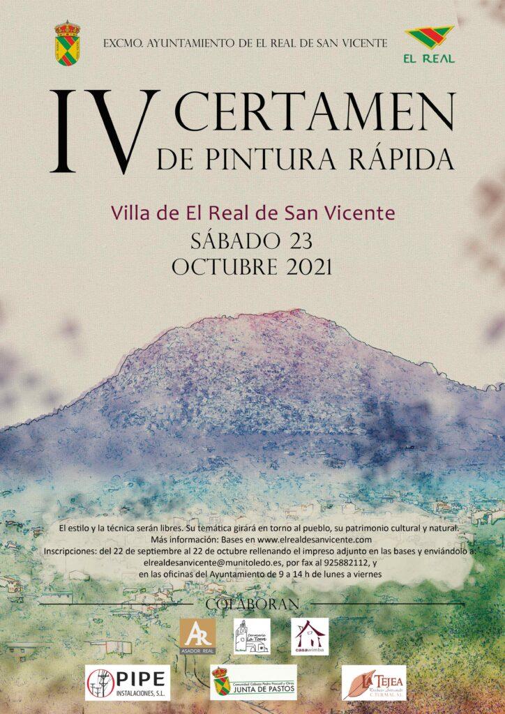 certamen de pintura rapida de El Real de San Vicente